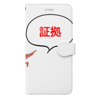Dynamic_Timeのエビデンスをのこして 漢字ver Book-style smartphone case
