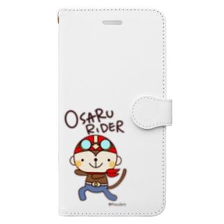 おサルライダー Book-style smartphone case