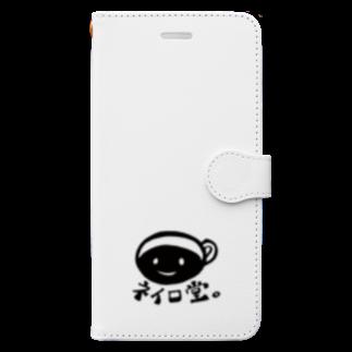 neirodouのネイロちゃん Book-style smartphone case