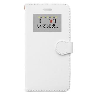 いてまえシリーズ Book-style smartphone case
