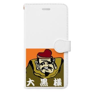 大黒様 Book-style smartphone case