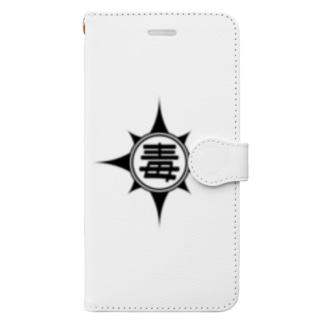 毒マーク Book-style smartphone case