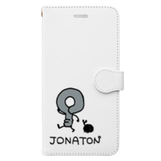 ジョナトンとカブトムシ Book-style smartphone case