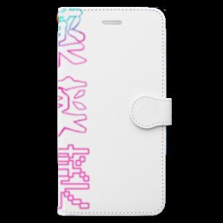 金秋の薬薬薬 Book-style smartphone case