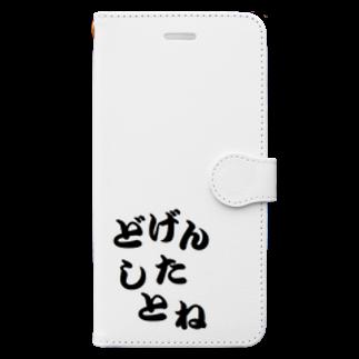 アメリカンベースのどげんしたとね Book-style smartphone case