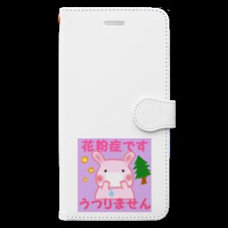 yukashanyの花粉症だから Book-style smartphone case