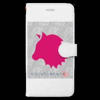 猛シスショップの猛シスグッズ2 Book-style smartphone case