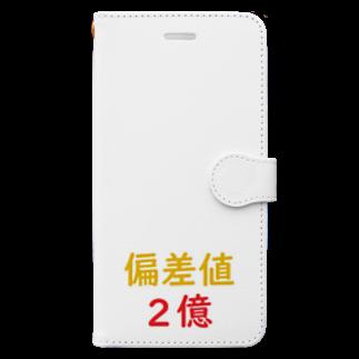 アメリカンベースの偏差値2億 Book-style smartphone case