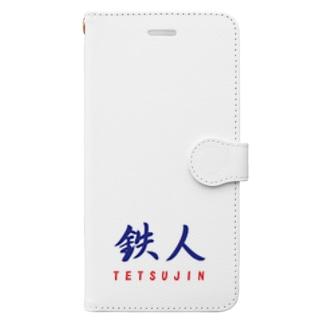 鉄人 Book-style smartphone case