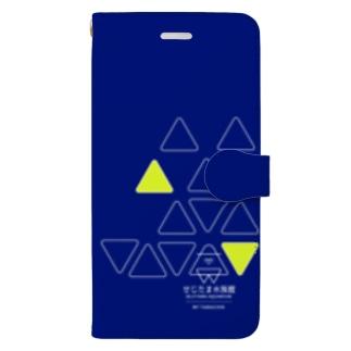 せじたじゃ Book-style smartphone case