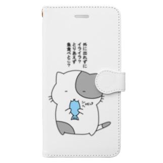 猫ぶんちゃん カルシウムとろう Book-style smartphone case