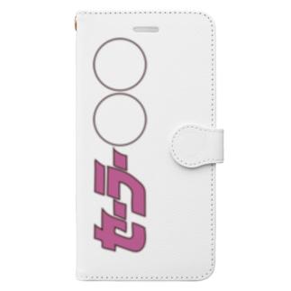 COCOのセーラー○○(縦) Book-style smartphone case