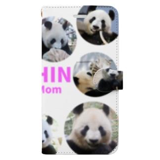 シャンシャンのママ・シンシン Book-style smartphone case