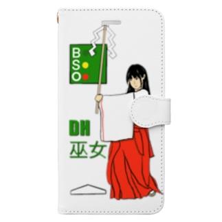 DH(指名打者)巫女 Book-style smartphone case