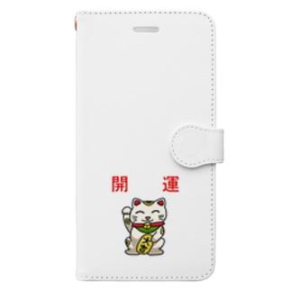 開運招き猫「にゃん吉」 Book-style smartphone case