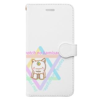 ひとりぼっちのかみさま。 Book-style smartphone case