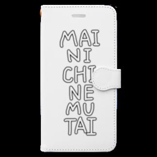 スピリタス商店のMAINICHINEMUTAI🌿 Book-style smartphone case