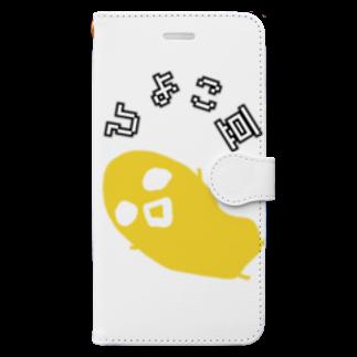 ダイナマイト87ねこ大商会のひよこ豆 Book-style smartphone case