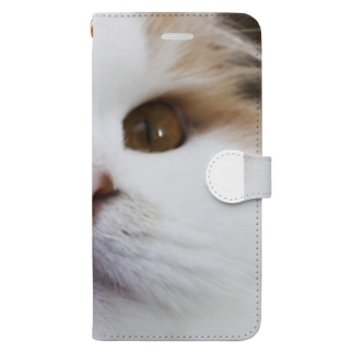 You're beautiful Book-style smartphone case