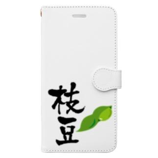 枝豆 Book-style smartphone case