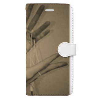 Friends are thieves of time. Book-style smartphone case