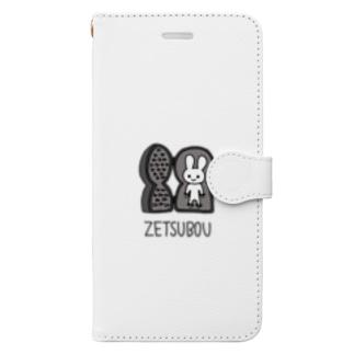 拷問うさぎちゃん Book-style smartphone case