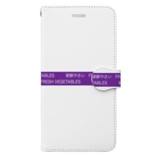 新鮮やさい Book-style smartphone case
