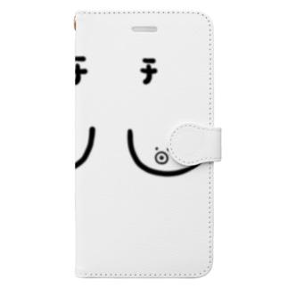 チチのです Book-style smartphone case