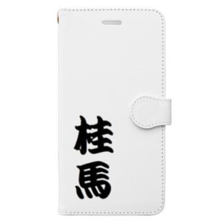アメリカンベースの桂馬 Book-style smartphone case