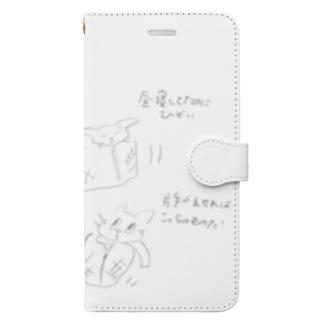 ねこの通院 Book-style smartphone case