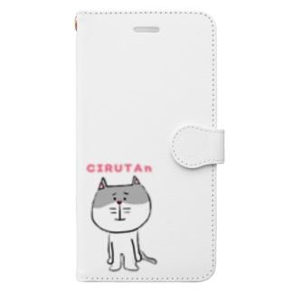 ちるたん。 Book-style smartphone case