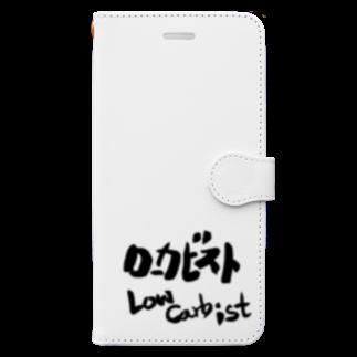 ローカーボ大作戦のロカビスト Book style smartphone case