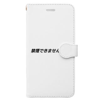 禁煙できません Book-style smartphone case