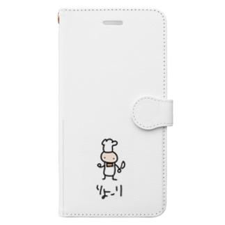 まめきゅっち。(りょーり) Book-style smartphone case