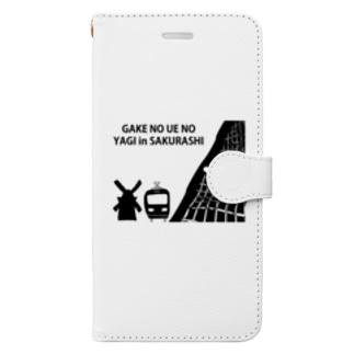 GAKE NO UE NO YAGI Book-style smartphone case