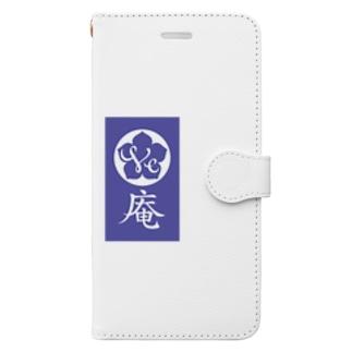 ヴィーガン焼き菓子専門店「Ve庵」 Book-style smartphone case
