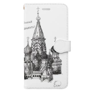 聖ワシリイ大聖堂 Book-style smartphone case