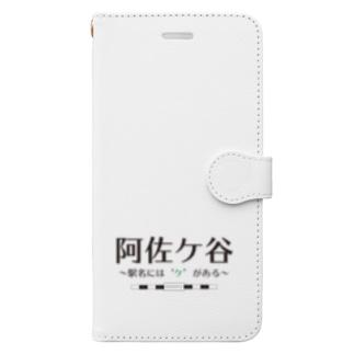 【公式】キャラクターマーケティングオフィスの阿佐ケ谷、駅名には「ケ」がある Book-Style Smartphone Case