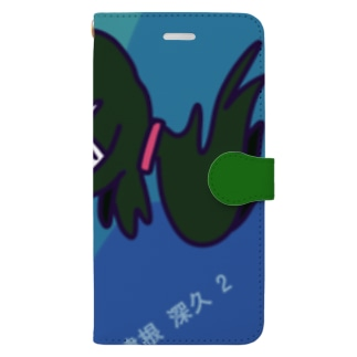 葉津根深久2 Book-style smartphone case