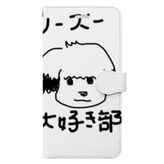 シーズー大好き部 Book-style smartphone case