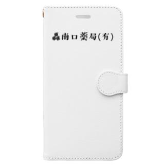 轟南口薬局(有) Book-style smartphone case