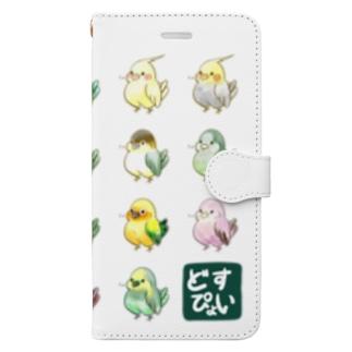 どすぴょいインコ/集合 Book-style smartphone case