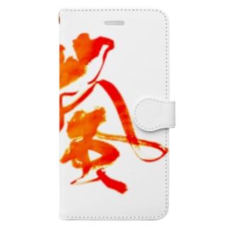 朱墨で嵐 Book-style smartphone case