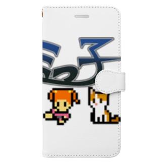 ファミっ子レトロキャラ Book-style smartphone case
