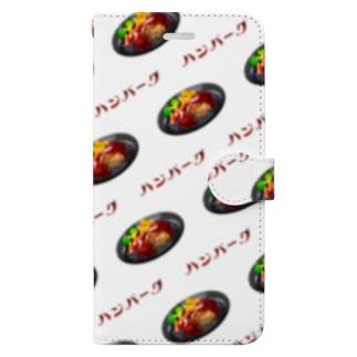 ハンバーグ 柄 Book-style smartphone case