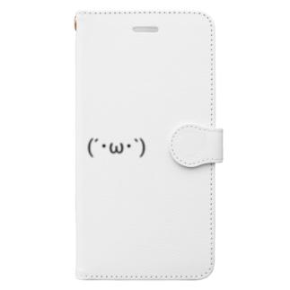 しょぼーん Book-style smartphone case