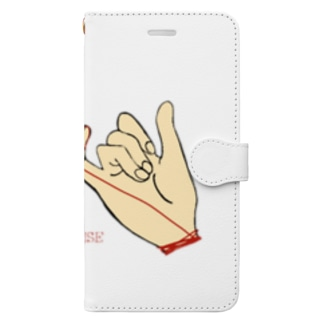 ゆびきり Book-style smartphone case