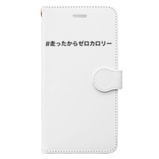 #走ったからゼロカロリー Book-style smartphone case