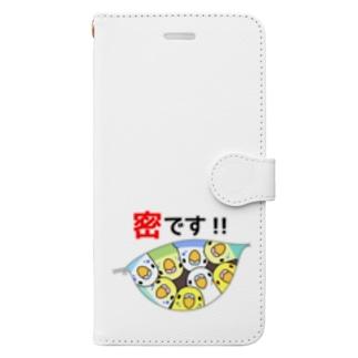 密です!セキセイインコさん【まめるりはことり】 Book-style smartphone case