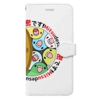 まめるりはことりの密です!マメルリハさん【まめるりはことり】 Book-style smartphone case
